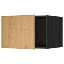 Верхний шкаф на холодильник, морозильник МЕТОД черный артикуль № 990.982.67 в наличии. Онлайн сайт IKEA Минск. Недорогая доставка и соборка.