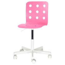 Детский стул для письменного стола ЮЛЕС белый артикуль № 092.077.46 в наличии. Онлайн каталог IKEA Республика Беларусь. Быстрая доставка и соборка.